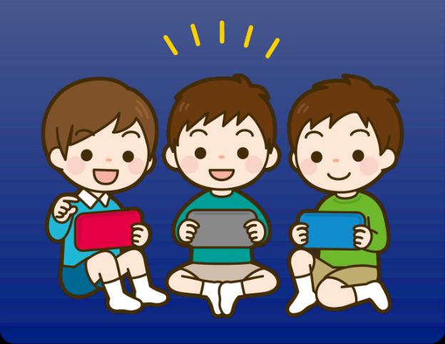 ゲームばかりで勉強しない!!